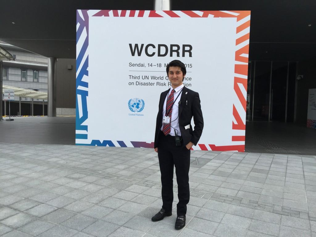 日本で行われた第三回国連防災世界会議での記念撮影。
