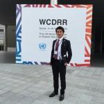 第三回国連防災世界会議