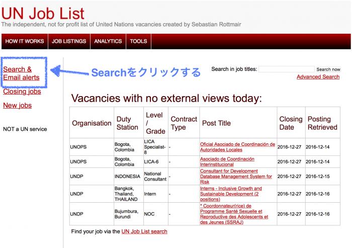 un-job-list-website2