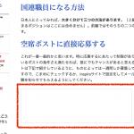 access-https-site