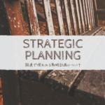 Strategic Planning Title