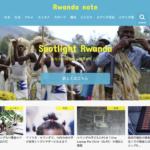 Rwandanote