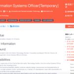 UN Job Site JO Description