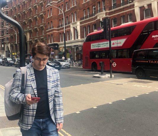 London City Eye Catch