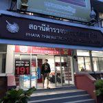 Phayathai Police Station