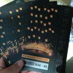 Yeepeng Lanna International 2018 ticket