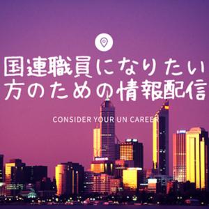 Shota Blog Splash Screen Icon