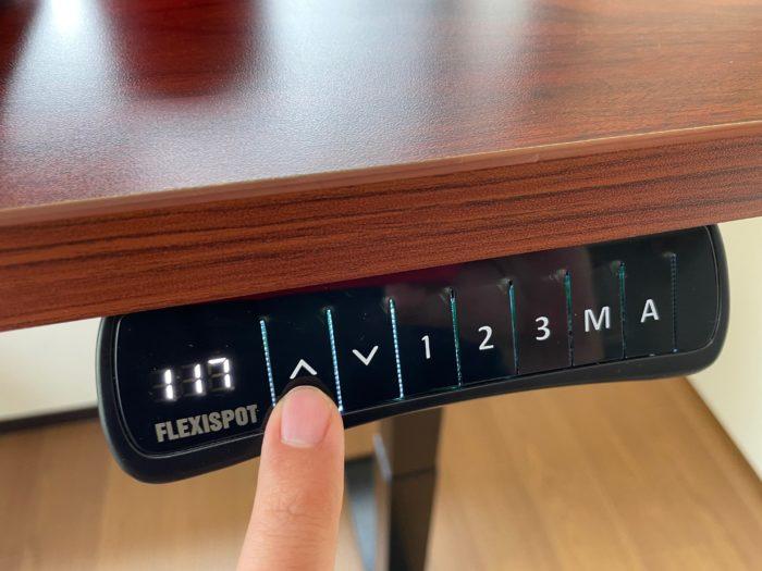 スタンディングデスクボタン