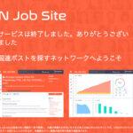 UN Job Site Closed